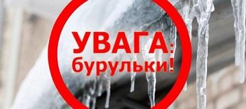 http://www.zavodska-ra.zp.ua/filebase/img/1517497241.jpg